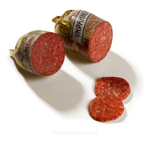 Муляж колбаса в разрезе